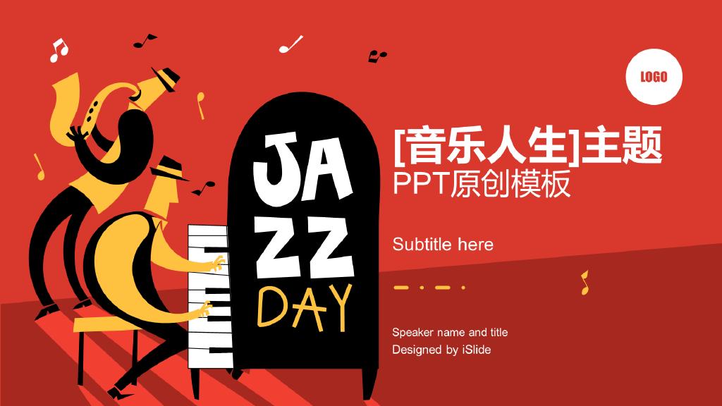 Red Illustration Festival Celebration [Music Life] Theme PPT Case