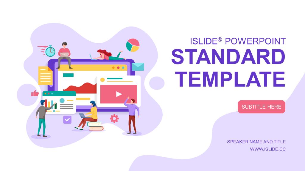 Purple Illustration PPT Case of Internet Communication Competition