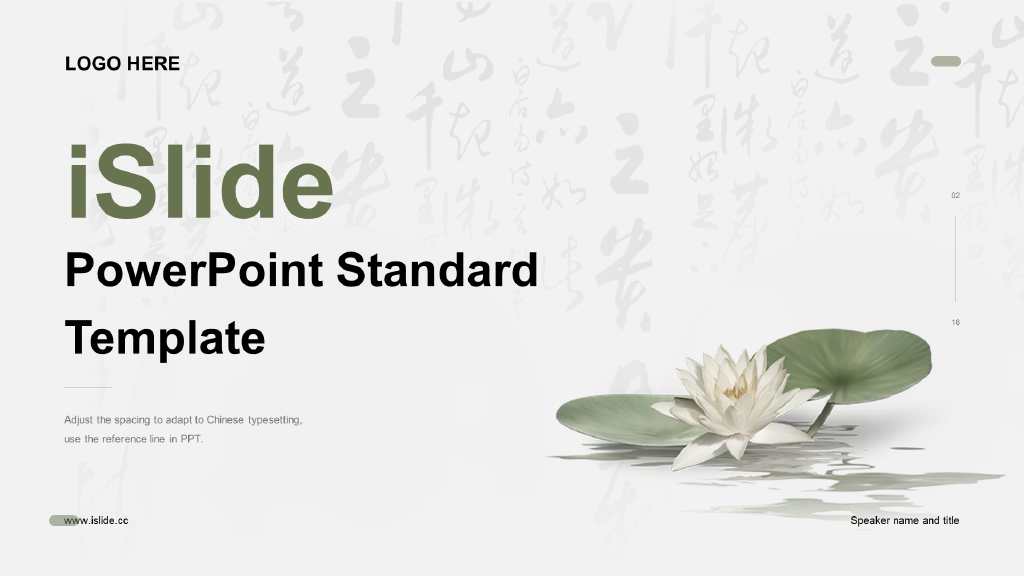 PPT Theme of White Chinese Style Training Courseware