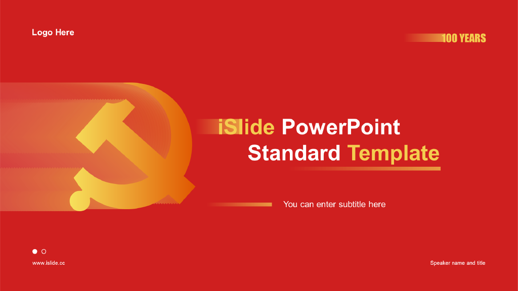 Red Gradual Change Party Emblem Party and Government Party Building Work Report PPT Theme